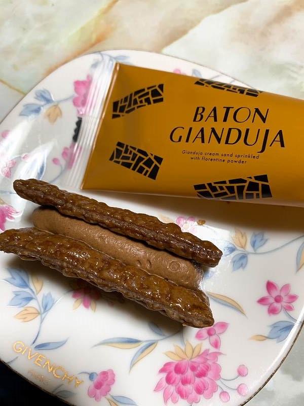 ルタオのバトンジャンドゥーヤ