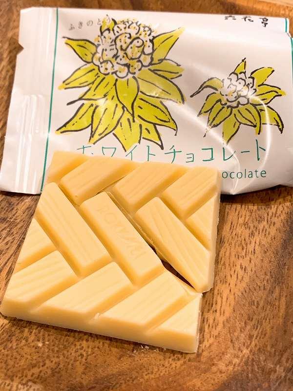 六花亭のホワイトチョコレート