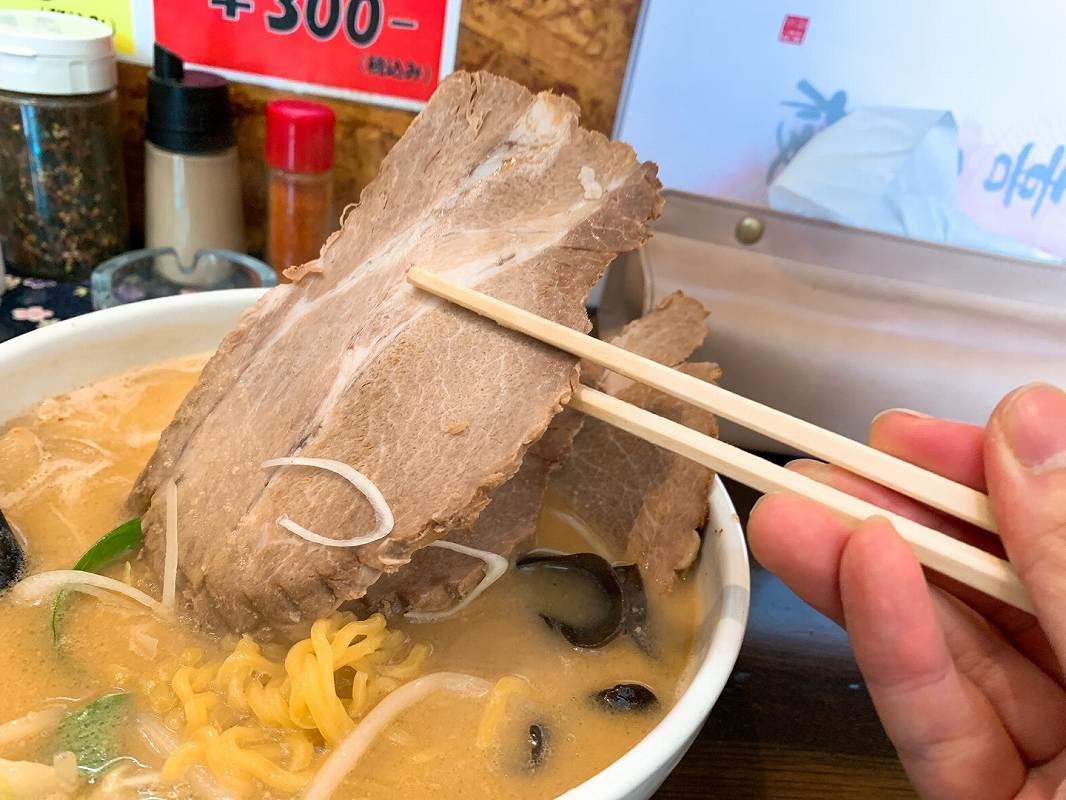 喜多楼の白味噌チャーシュー麺